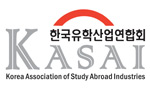 KASAI, Korea Association of Study Abroad Industries